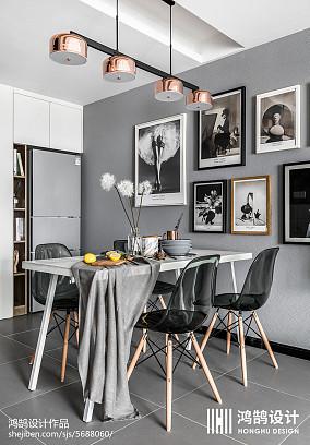 悠雅125平北欧三居餐厅图片大全三居北欧极简家装装修案例效果图