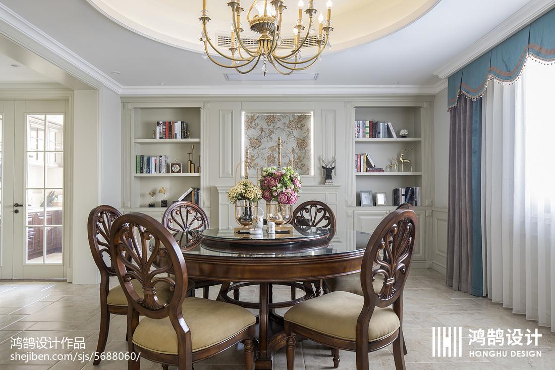 精美97平米三居餐厅美式实景图片欣赏厨房美式经典餐厅设计图片赏析