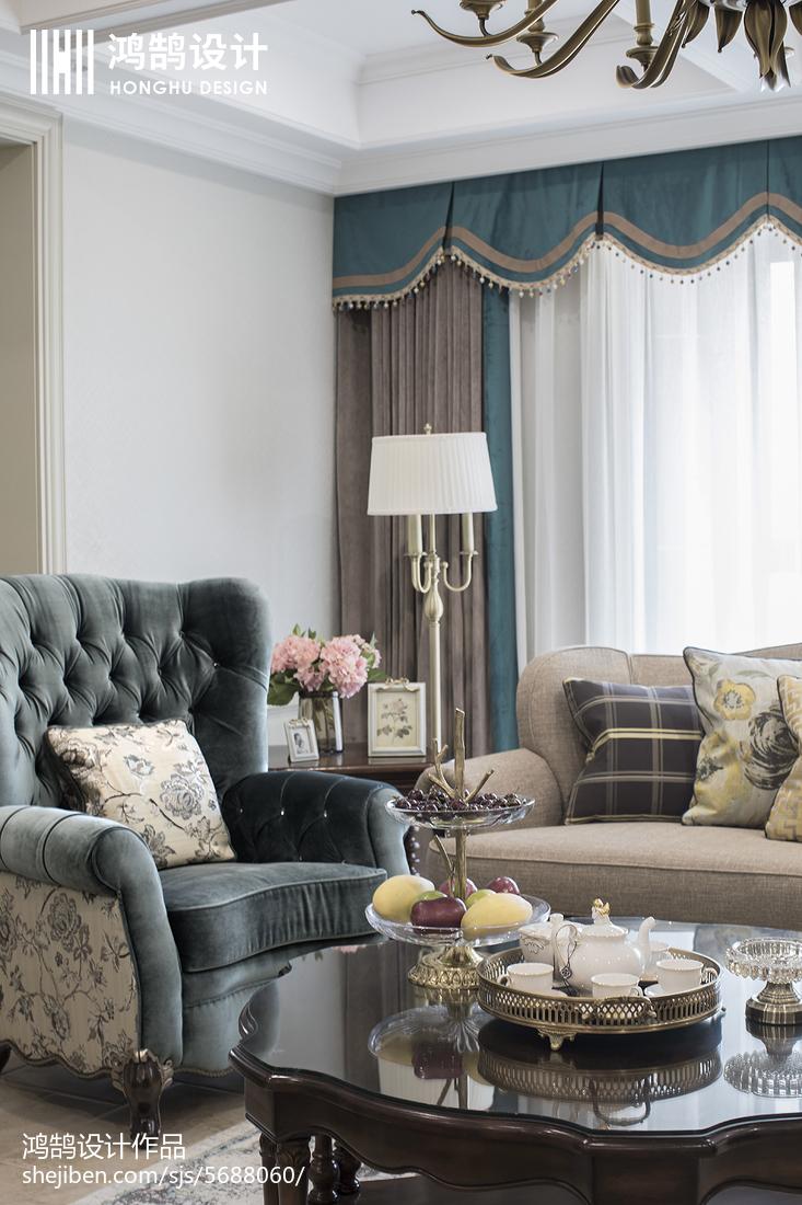 2018精选96平米三居客厅美式装修实景图片客厅