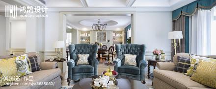 精选面积93平美式三居客厅欣赏图