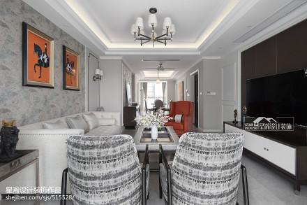 精致139平美式四居客厅效果图客厅