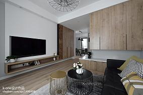 2018大小70平现代二居客厅欣赏图片大全