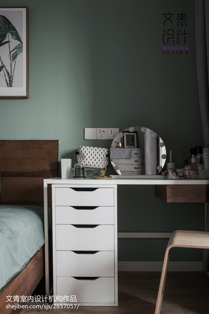 温柔北欧风卧室梳妆台设计功能区北欧极简功能区设计图片赏析