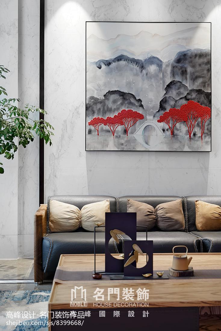 2018面积110平别墅客厅中式欣赏图客厅中式现代客厅设计图片赏析