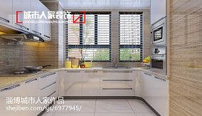 精选99平米三居厨房中式装修欣赏图片