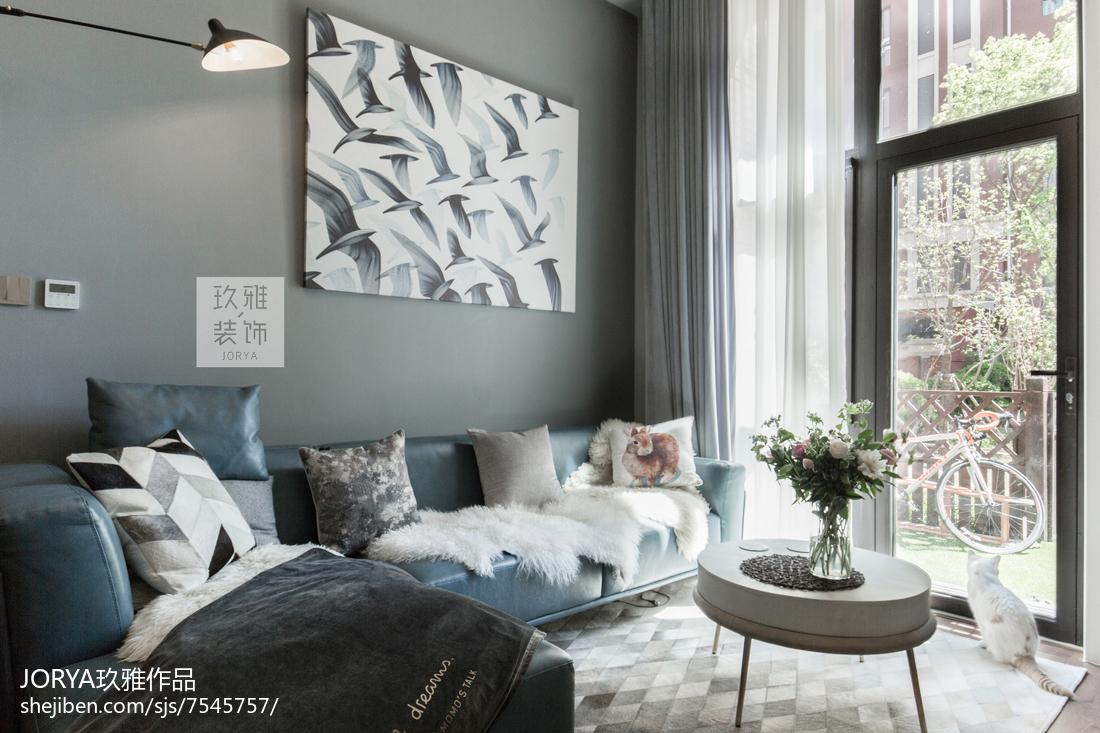 悠雅120平北欧三居客厅美图客厅北欧极简客厅设计图片赏析