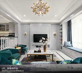 精致300平美式三居客厅实拍图