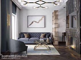 2018面积107平三居客厅装修实景图片大全三居欧式豪华家装装修案例效果图