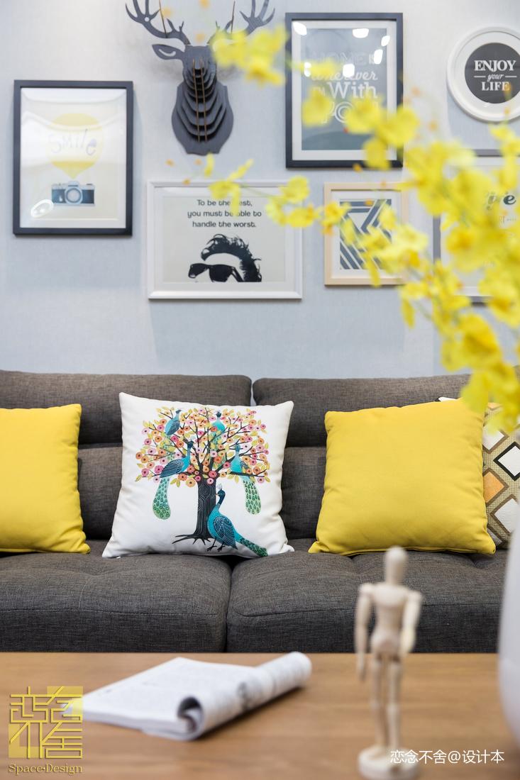 精选90平大小客厅三居混搭欣赏图片客厅1图