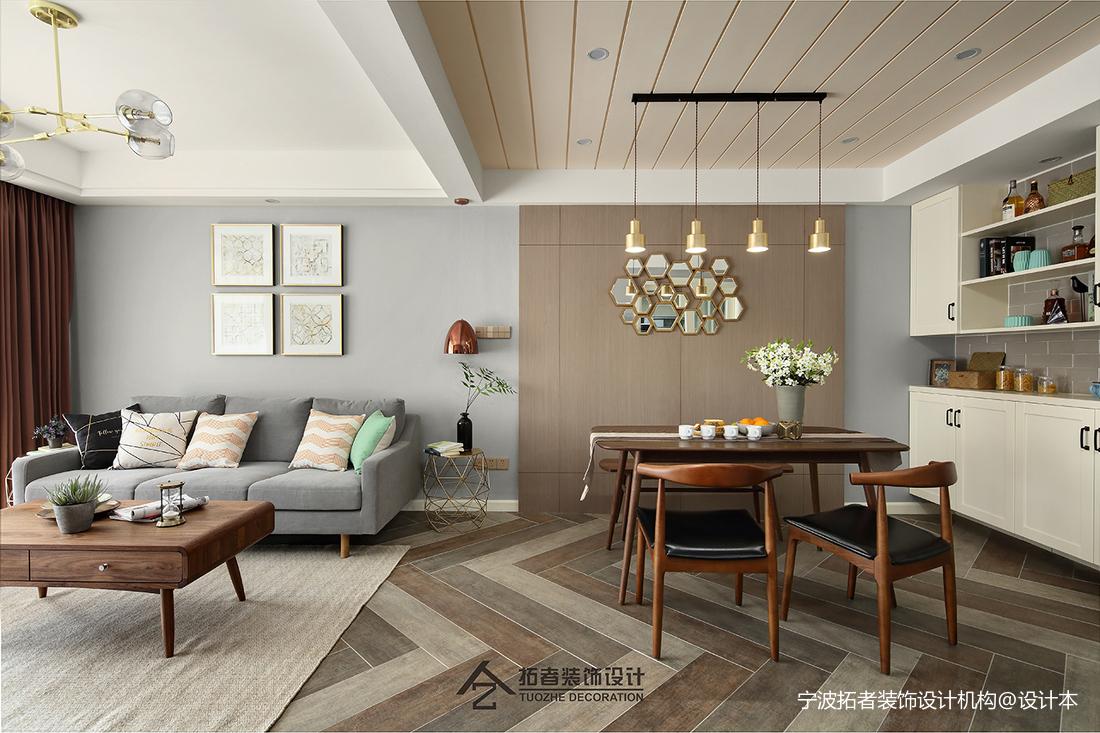 明亮90平北欧二居餐厅实拍图客厅北欧极简客厅设计图片赏析