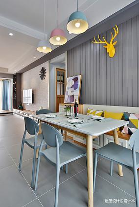 温馨130平北欧三居餐厅装饰美图