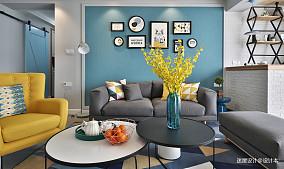 悠雅125平北欧三居客厅装修案例