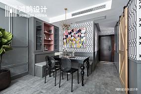轻奢79平混搭二居餐厅实景图二居潮流混搭家装装修案例效果图