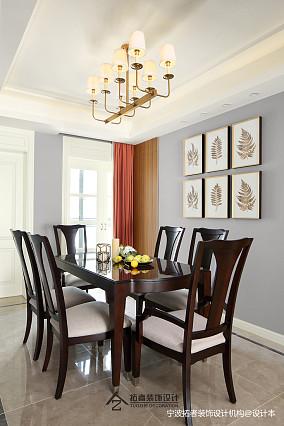悠雅95平美式三居餐厅图片大全三居美式经典家装装修案例效果图