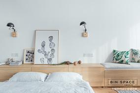浪漫28平简约小户型卧室装修图一居现代简约家装装修案例效果图