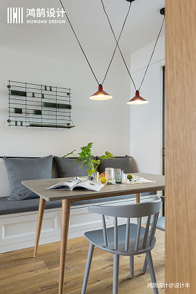悠雅72平北欧三居餐厅设计图三居北欧极简家装装修案例效果图