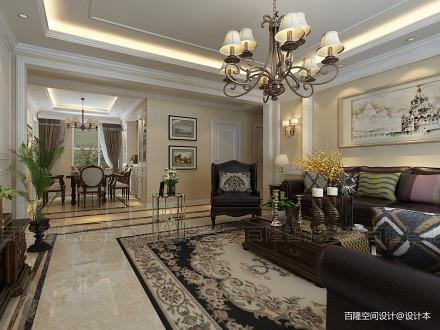 温馨96平美式四居客厅装修效果图