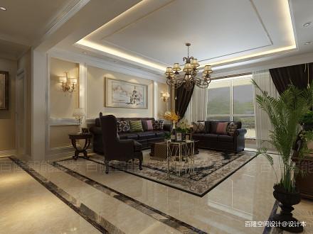 热门132平米四居客厅美式装修效果图片欣赏
