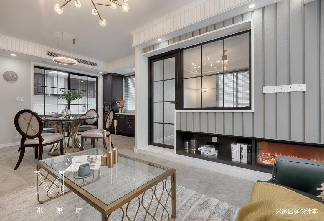 典雅130平现代三居效果图客厅现代简约客厅设计图片赏析