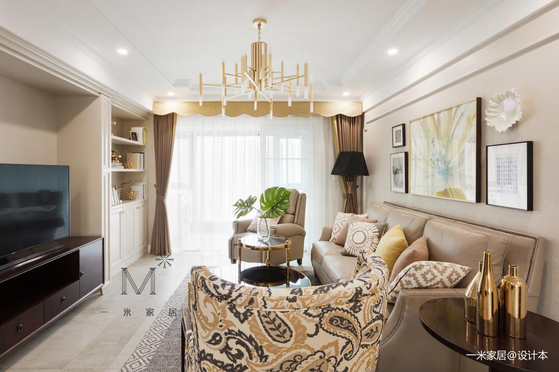 温馨143平现代三居装饰图片三居现代简约家装装修案例效果图
