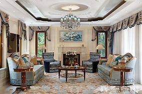 精美140平米中式别墅客厅装修欣赏图片别墅豪宅中式现代家装装修案例效果图