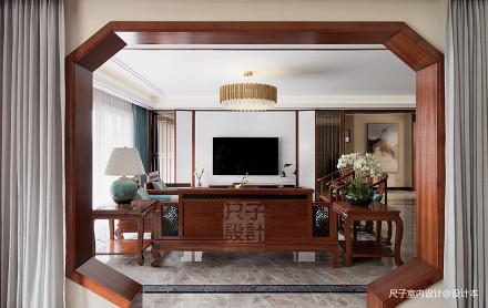 【尺子室内设计】气韵卓然 230㎡新中式雅宅客厅
