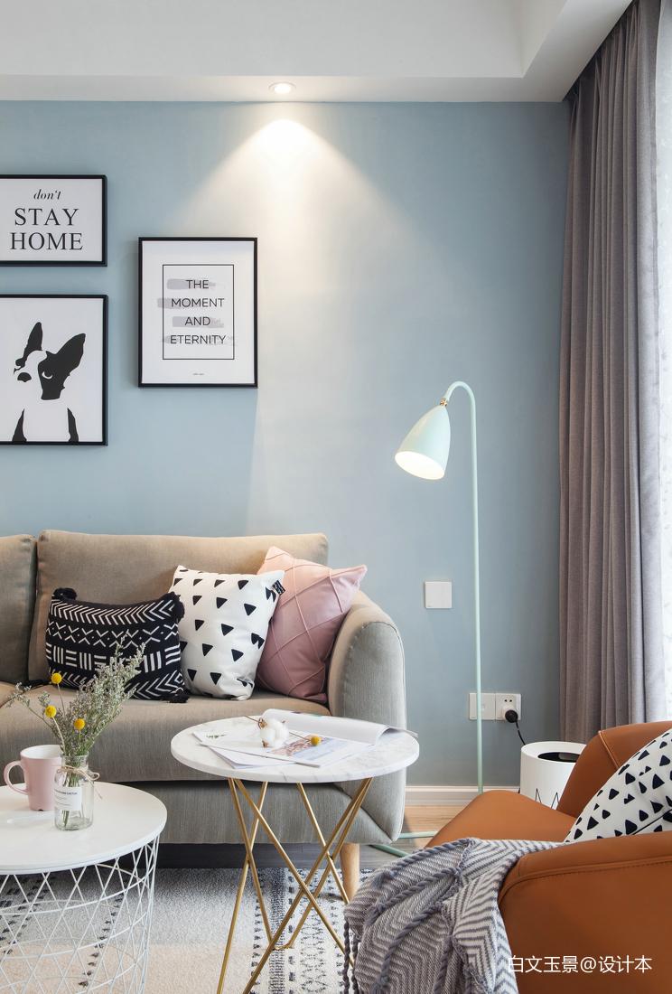 2018精选面积98平北欧三居客厅装修欣赏图片大全客厅