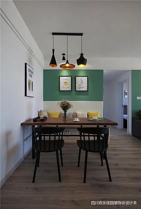 平北欧二居餐厅装修案例二居北欧极简家装装修案例效果图