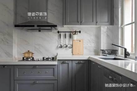 2018精选面积98平美式三居厨房欣赏图餐厅