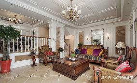 明亮317平美式别墅客厅图片大全