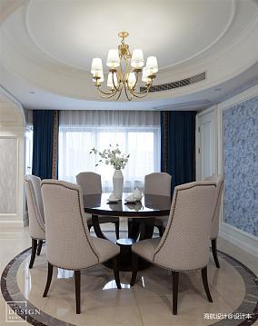大气92平欧式四居餐厅装修美图
