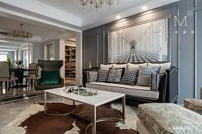 精美113平美式三居客厅设计案例三居美式经典家装装修案例效果图