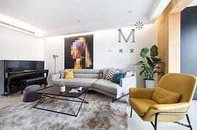 明亮107平现代三居客厅实景图三居现代简约家装装修案例效果图