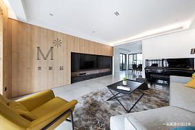 优美101平现代三居装潢图三居现代简约家装装修案例效果图