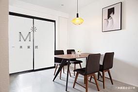 【一米家居】声色140m²现代北欧风三居现代简约家装装修案例效果图
