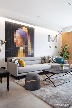 简洁140平现代三居设计美图三居现代简约家装装修案例效果图