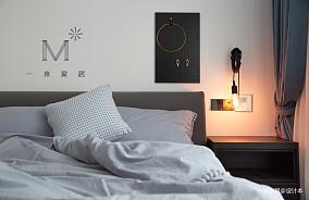 简洁75平现代三居效果图三居现代简约家装装修案例效果图