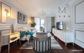 精美105平美式三居设计案例三居美式经典家装装修案例效果图