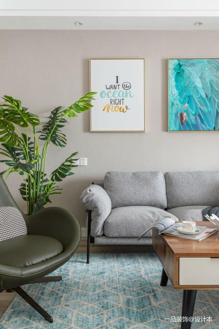 悠雅108平欧式三居客厅装饰美图客厅茶几欧式豪华客厅设计图片赏析