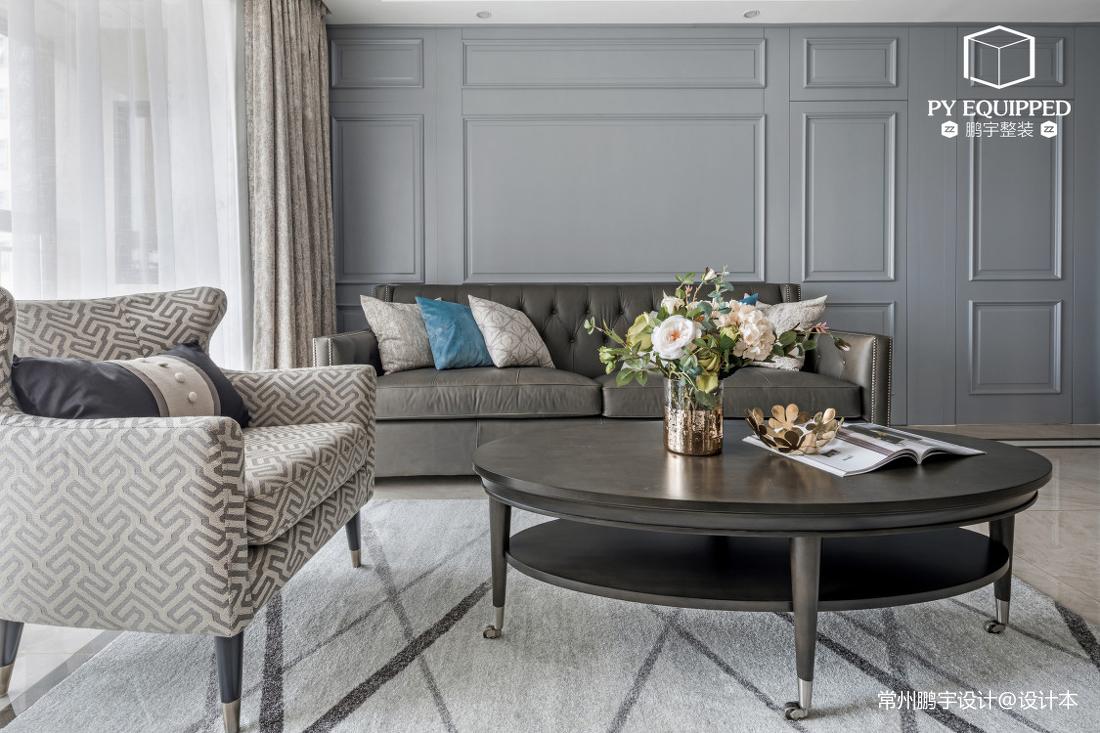 悠雅130平美式三居客厅案例图三居美式经典家装装修案例效果图