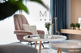 典雅140平北欧二居装饰图片