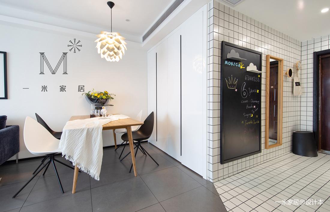 典雅89平现代二居客厅装饰美图二居现代简约家装装修案例效果图