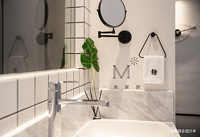 质朴59平现代二居卫生间装修效果图二居现代简约家装装修案例效果图
