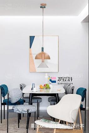 温馨80平混搭二居餐厅设计图二居潮流混搭家装装修案例效果图