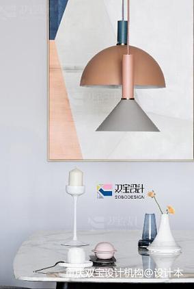 典雅86平混搭二居餐厅装修效果图二居潮流混搭家装装修案例效果图