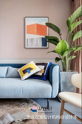 明亮77平混搭二居客厅实拍图二居潮流混搭家装装修案例效果图