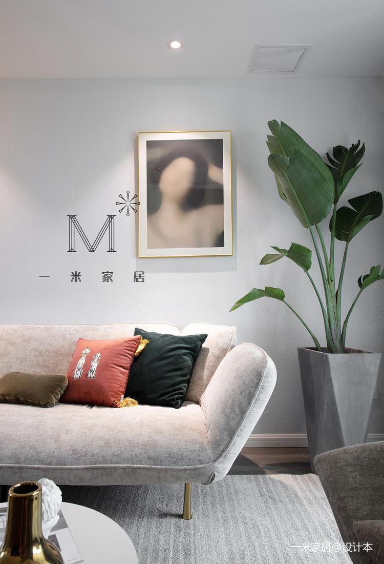 温馨106平简约二居客厅装潢图二居现代简约家装装修案例效果图