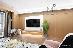 【一米家居】几舍90m²北欧风二居北欧极简家装装修案例效果图