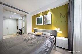 轻奢95平现代三居客厅美图三居现代简约家装装修案例效果图