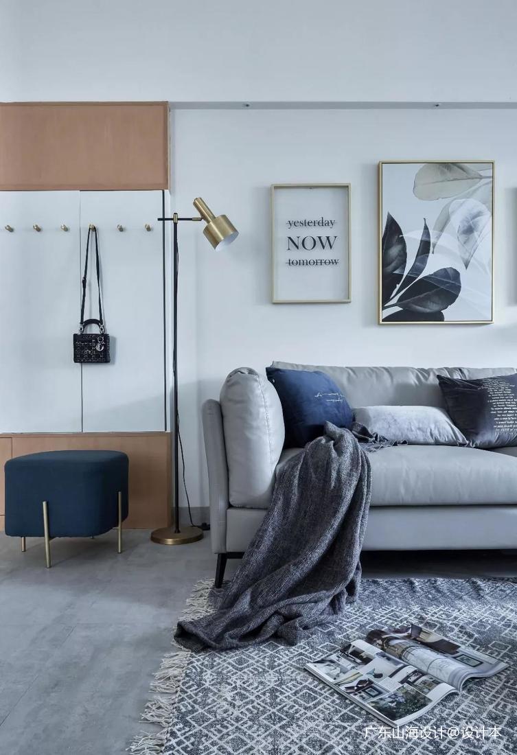 精致118平宜家三居设计案例客厅现代简约客厅设计图片赏析